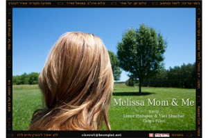 Melissa Photo
